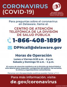 La línea del centro de llamadas es 1-866-408-1899