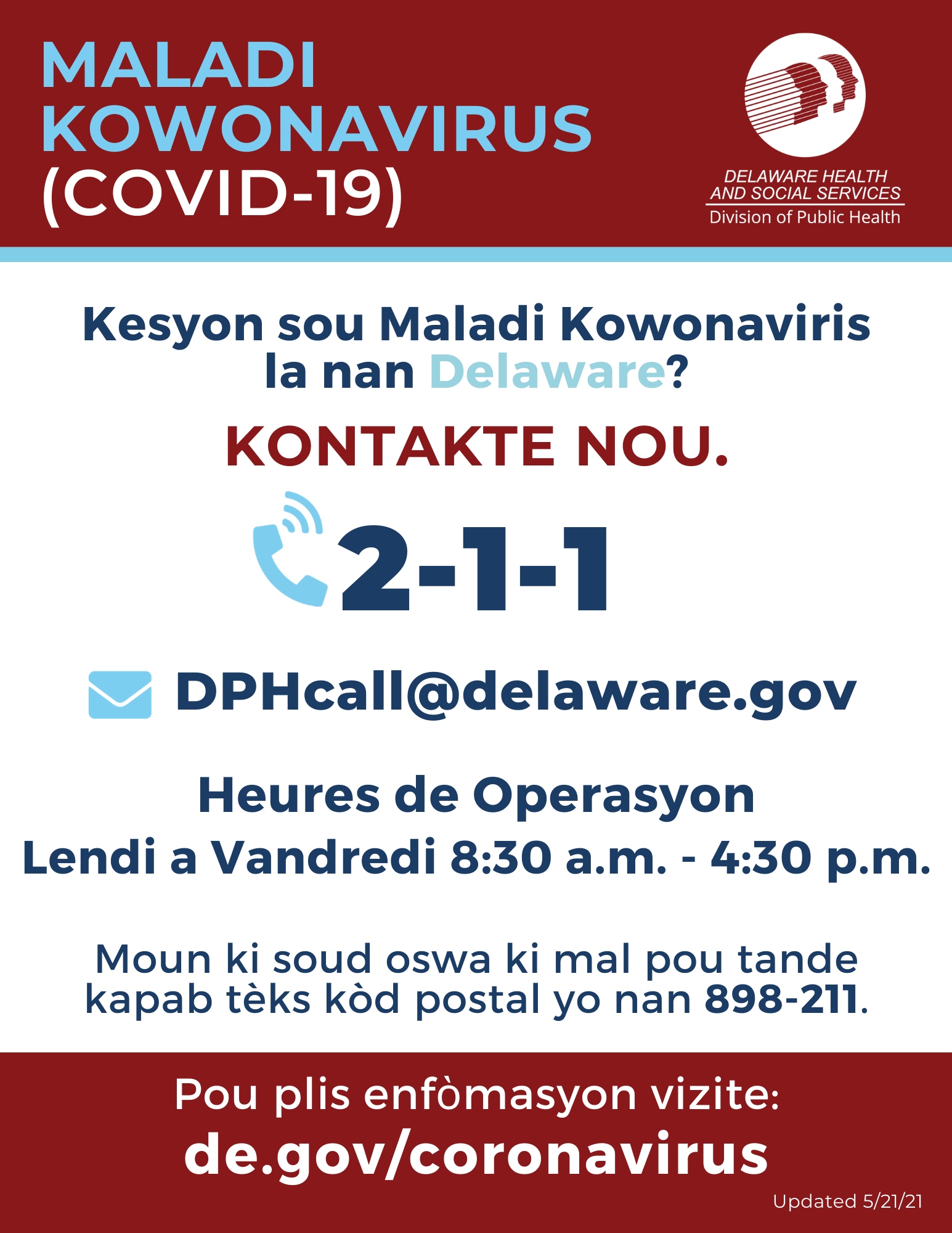 Delaware Public Health Call Center Poster. Call 2-1-1 for information on Coronavirus. Monday through Friday 8:30am to 4:30pm