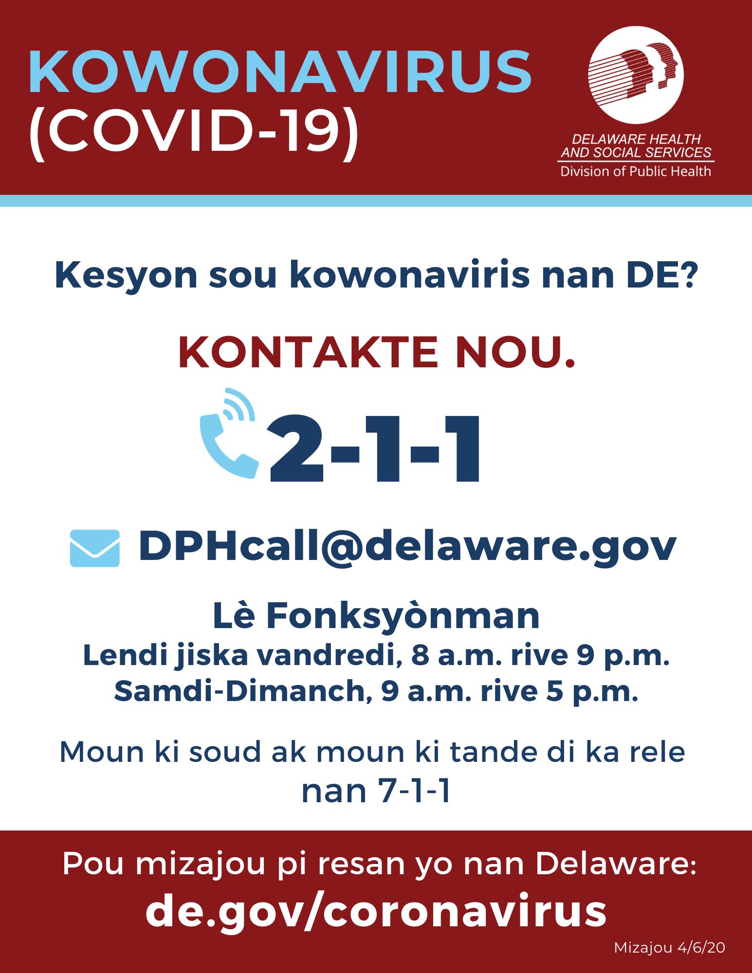 COVID Alert DE App Graphic